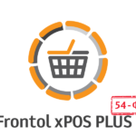 Frontol xPOS PLUS Д