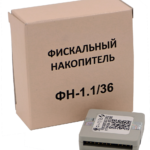Фискальный накопитель ФН-1.1 на 36 мес.