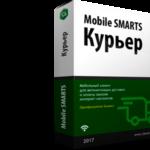 Автоматизация доставки и оплаты заказов Mobile SMARTS: Курьер